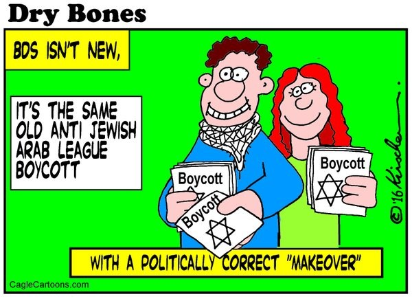 bds-isnt-new.jpg