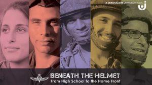 beneath-the-helmet-banner.jpg