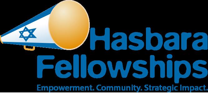 hasbara_logo.png