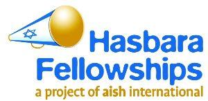 hasbara_logo_v1.jpg