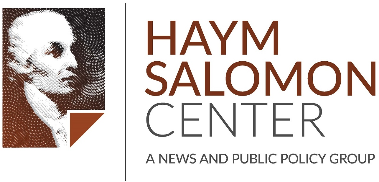 Haym Salomon Center