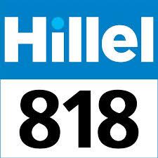 hillel_818_logo.jpg