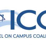 israel.campus.logo_.jpg
