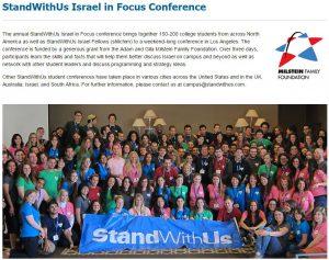 israel_in_focus2.jpg