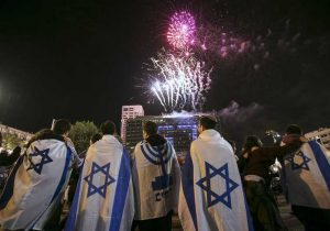 israeliness.jpg