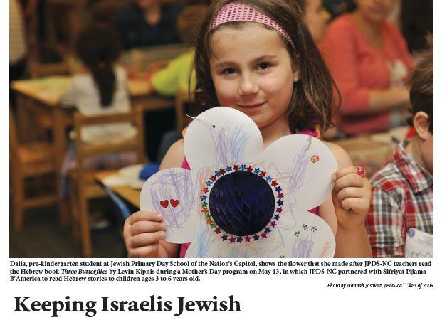 keeping_israelis_jewish.jpg