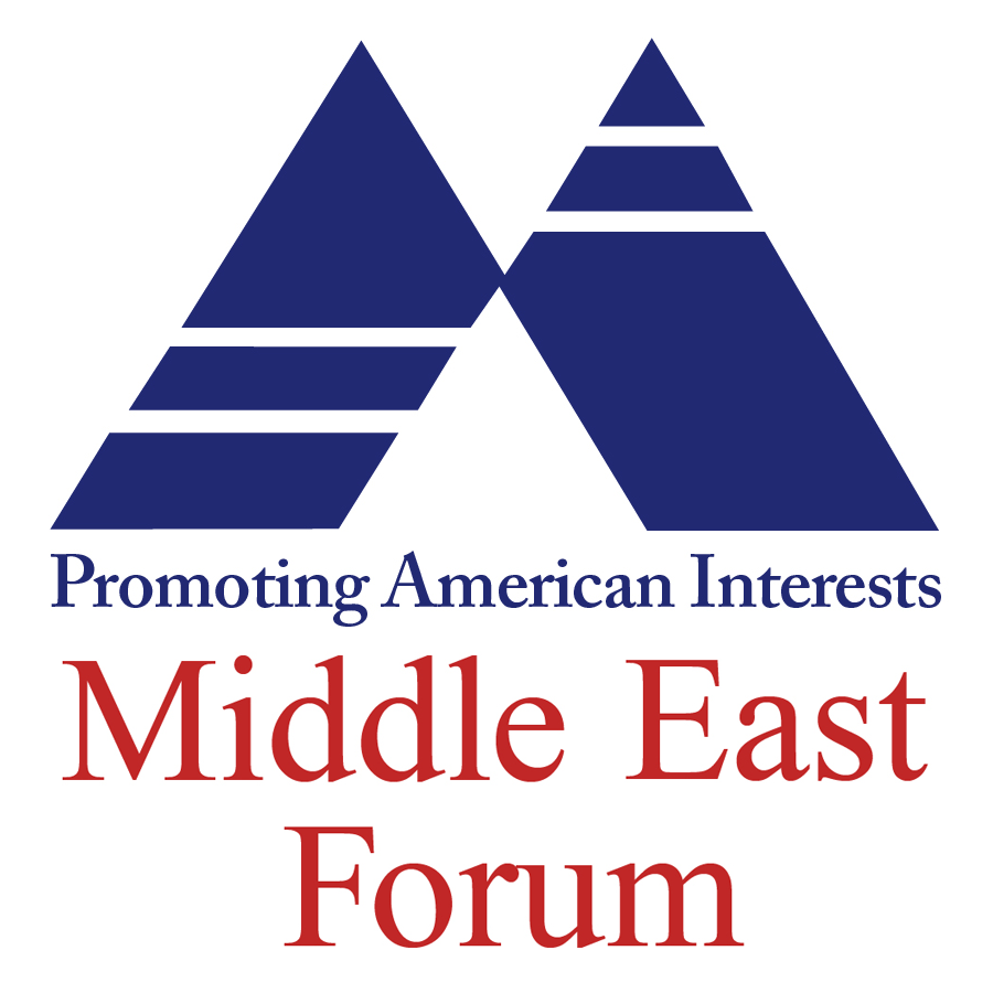me_forum_logo.png