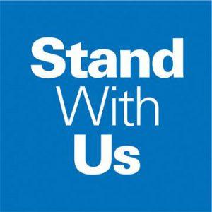 standwithus_logo.jpg