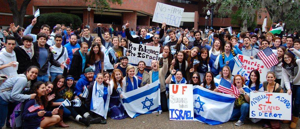 zionistgators2.jpg